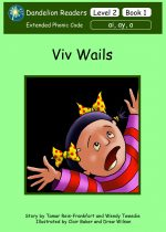 'Viv Wails' Level 2 (14 Books)  DDR14
