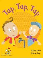 The Wiz Kids Stage 1 (5 Books) LLW1